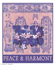 Peace and Harmony Pale Pink LAM_M106