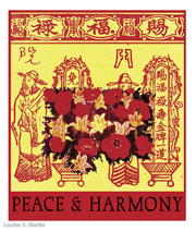 Peace and Harmony Red LAM_M106