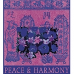 Peace and Harmony Pink Word LAM_M106