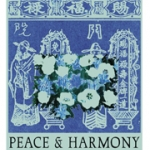 Peace and Harmony Teal LAM_M106